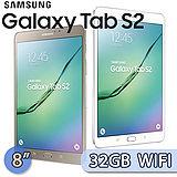 Samsung GALAXY Tab S2 8.0 3G/32GB WIFI版 (T710) 8吋 八核心旗艦平板電腦【送32G記憶卡+專用保護貼+萬用保護套+平板折疊立架+購物袋】