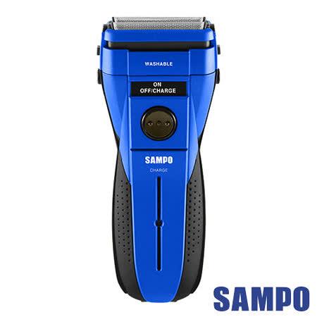 聲寶勁能水洗式雙刀頭電鬍刀EA-Z1503WL