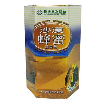 長庚沙漠蜂蜜10g * 25包/盒