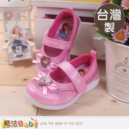 魔法Baby~台灣製冰雪奇緣授權版正版女童公主鞋 sa54333