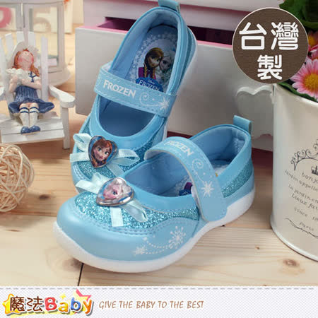 魔法Baby~台灣製冰雪奇緣授權版正版女童公主鞋 sa54336