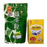 天仁綠茶粉量販超值組合包265g/袋