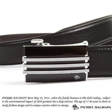 PB-皮爾帕門-頭層牛皮 精品 自動扣皮帶-亮銀855009
