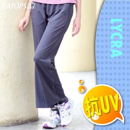 【瑞多仕-RATOPS】LYCRA 女款 輕量彈性直筒長褲 / DB8548 鐵灰色