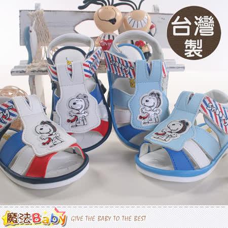 魔法Baby~台灣製專櫃款史努比正版寶寶嗶嗶鞋 sh6975