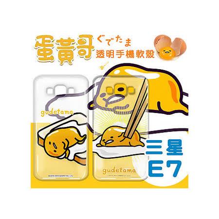 三麗鷗授權正版 三星 Samsung Galaxy E7 治癒系蛋黃哥透明軟式保護殼 手機套(偷閒款)