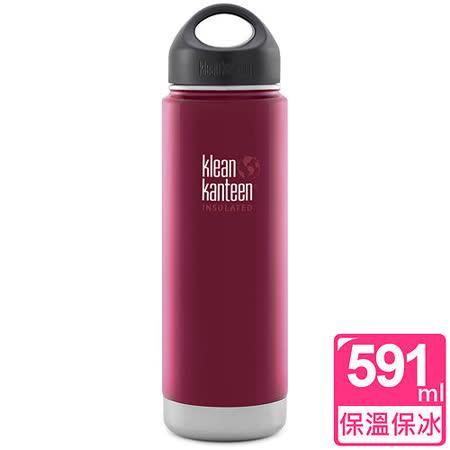 (任選) 美國Klean Kanteen 保溫瓶591ml_彩椒紅