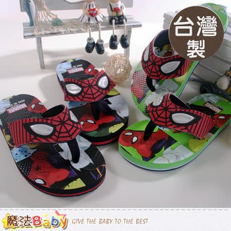 魔法Baby~台灣製蜘蛛人電影授權正版兒童人字拖鞋 sh7025