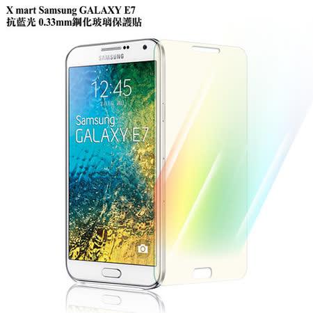 X_mart Samsung GALAXY E7 抗藍光0.33mm耐磨玻璃保護貼