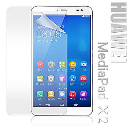 HUAWEI 華為 MediaPad X2 榮耀X2 高透光亮面耐磨平板保護貼