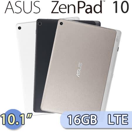 ASUS 華碩 ZenPad 10 16GB LTE版 (Z300CL) 10.1吋 四核心平板電腦【送原廠側翻皮套+32G記憶卡+防摔水瓶+USB LED隨身燈+讀卡機+萬用巾】