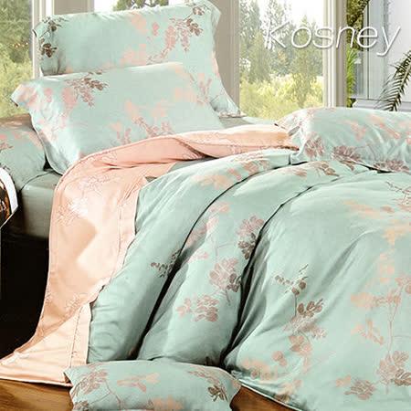 《KOSNEY  飄絮》加大100%天絲TENCEL六件式床罩組