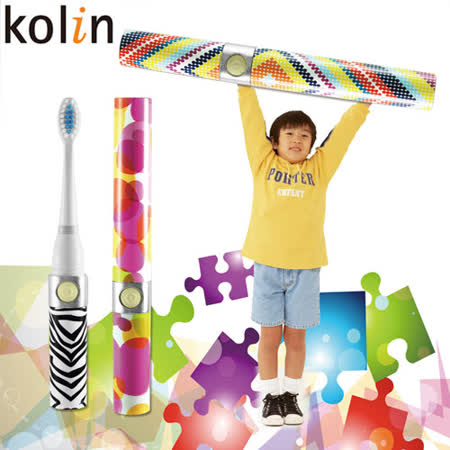 【團購單入】歌林Kolin兒童音波震動牙刷 KTB-JB151 (3色任選)
