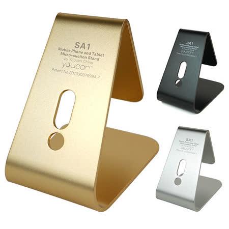 原裝優贊正品 加大款鋁合金材質!! 創新奈米微吸支架手機 平板電腦支架 固定架