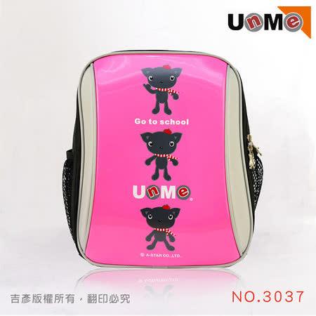 【UnMe】機能輕量設計書包(鏡粉)