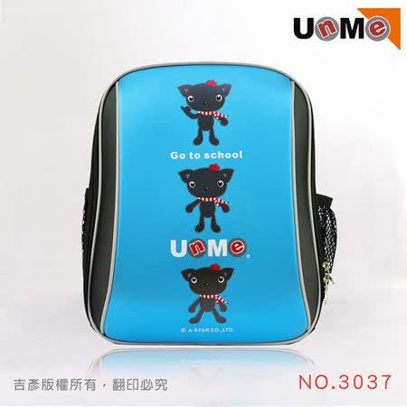 【UnMe】機能輕量設計書包(粉藍)