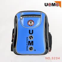 【UnMe】造型彈性肩帶後背書包(藍)