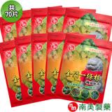 【南美藥廠】金門一條根精油貼布10包(共70片)