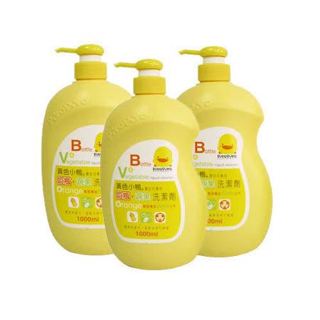 黃色小鴨 奶瓶蔬果洗潔劑罐裝1000ML/3入(香甜橘油)