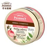 波蘭Green Pharmacy 葡萄玫瑰&綠茶美體去角質霜 300ml