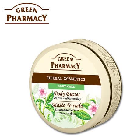 波蘭Green Pharmacy 茶樹&綠礦泥美體滋養霜