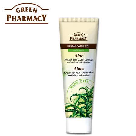 波蘭Green Pharmacy 蘆薈水嫩保濕護手美甲霜