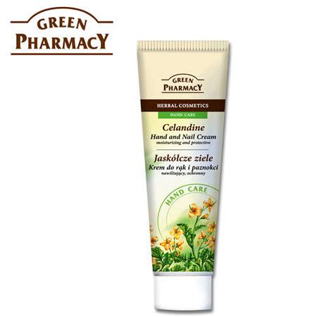 波蘭Green Pharmacy 小黃蓮保濕舒緩護手美甲霜
