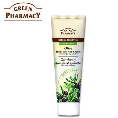 波蘭Green Pharmacy 橄欖滋潤修護護手美甲霜