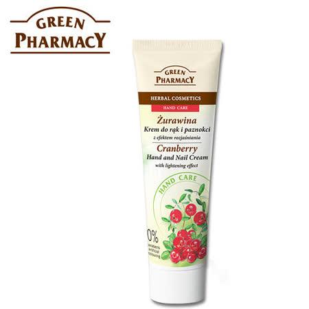 波蘭Green Pharmacy 蔓越莓水嫩滋養修護護手美甲霜