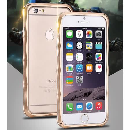 【美國imatch正品】iPhone 6立體流線卡扣鋁合金金屬邊框-加送原廠手機吊飾