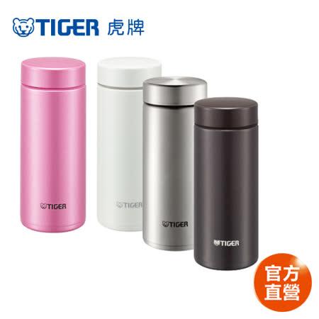 (新品上市)TIGER虎牌*350cc夢重力不鏽鋼保溫保冷杯(MMZ-A035)