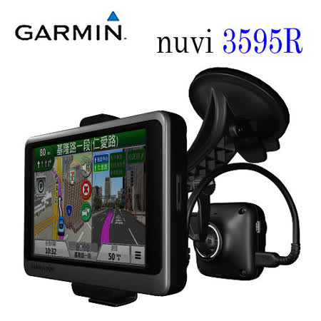 GARdvr行車記錄器MIN nuvi 3595R 五吋/藍U牙/聲控/數位電視+行車紀錄器+衛星導航機