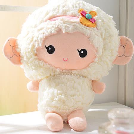 義大利Fancy Belle《QQ棉花羊-女》