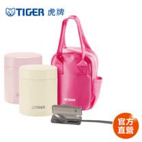 【TIGER 虎牌】500cc不鏽鋼真空食物罐_附外袋&不鏽鋼匙(MCJ-A050)