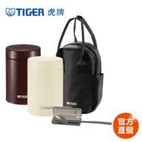 【TIGER 虎牌】750cc不鏽鋼真空食物罐_附外袋&不鏽鋼匙(MCJ-A075)