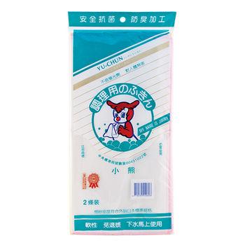 小熊 純棉軟性洗潔抹布(40*40cm)2條入