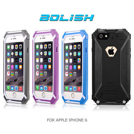 BOLISH Apple iPhone 6 C4702 防水殼