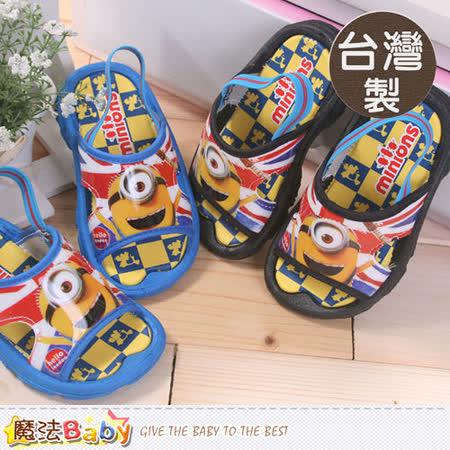 魔法Baby~台灣製小小兵授權正版小童涼鞋 sh7056