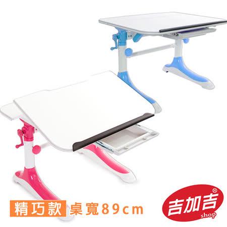 【私心大推】gohappy 購物網吉加吉 兒童成長書桌 TW-3689M (精巧款)好嗎sogo 復興 店