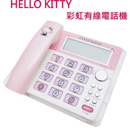 HELLO KITTY 彩虹有線電話機 KT-219T (二色可選)