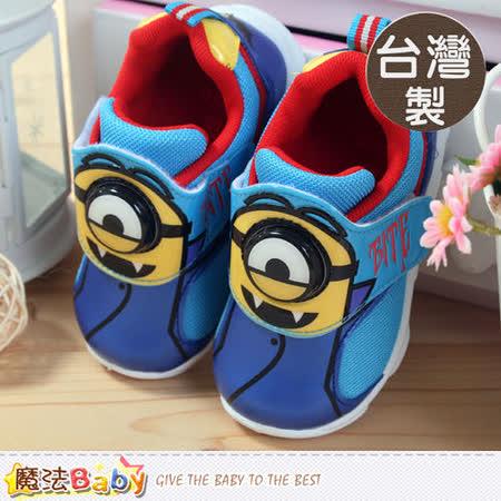 魔法Baby~台灣製小小兵授權正版兒童閃燈運動鞋 sh7070