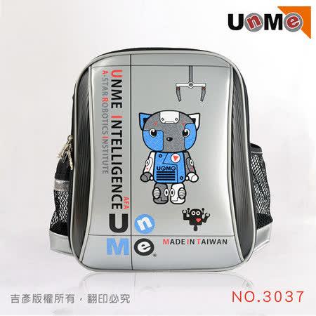 【UnMe】Robot機器人後背書包(銀色)