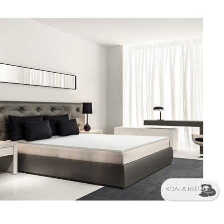 § Koala Bed § 3cm厚 全平面竹炭記憶床墊 日本大和防蟎抗菌床套 標準雙人-寬:5尺