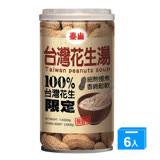 泰山台灣花生湯330g*6罐