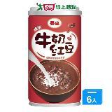 泰山綿密牛奶紅豆330G*6罐