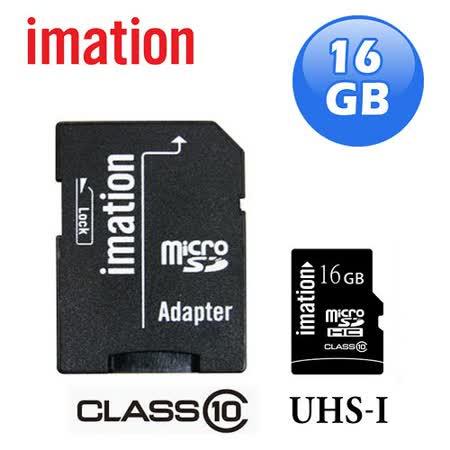 Imation 怡敏信 Class10 UHS-I MicroSDHC 記憶卡(16GB)