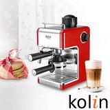 (兌)歌林Kolin義式濃縮咖啡機KCO-MNR810