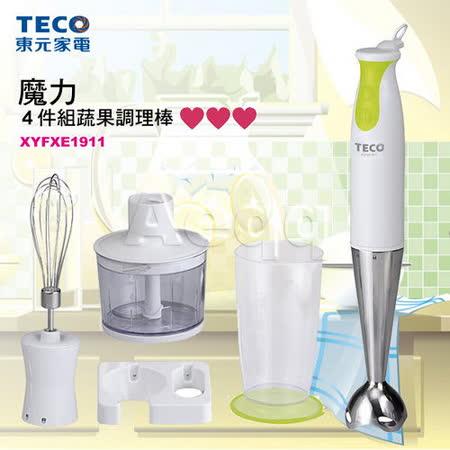 【TECO東元】魔力蔬果調理棒4件組XYFXE1911