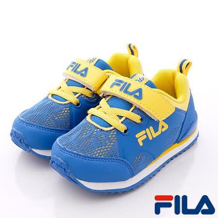 FILA頂級童鞋-編織輕量運動款-7-J858P-399藍-中大童段