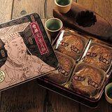 奇華至尊 富貴中秋禮盒2件組 (4大廣/盒 鐵盒/附提袋)
